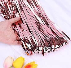 Фольгированная штора для фотозоны  розовое золото  1м х 2м