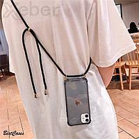 Тренд! Чехол со шнурком для iPhone 11 Pro