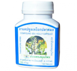 Sea Holly капсулы при различных проявлениях аллергии, различных видах дерматита, хронических простудах