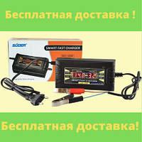 Зарядное устройство для АКБ 12V до 100 а/ч