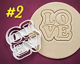 3Д Формочка ко Дню Влюбленных Love хештег # | Вырубка на день святого Валентина | Вырубка для пряников, фото 3