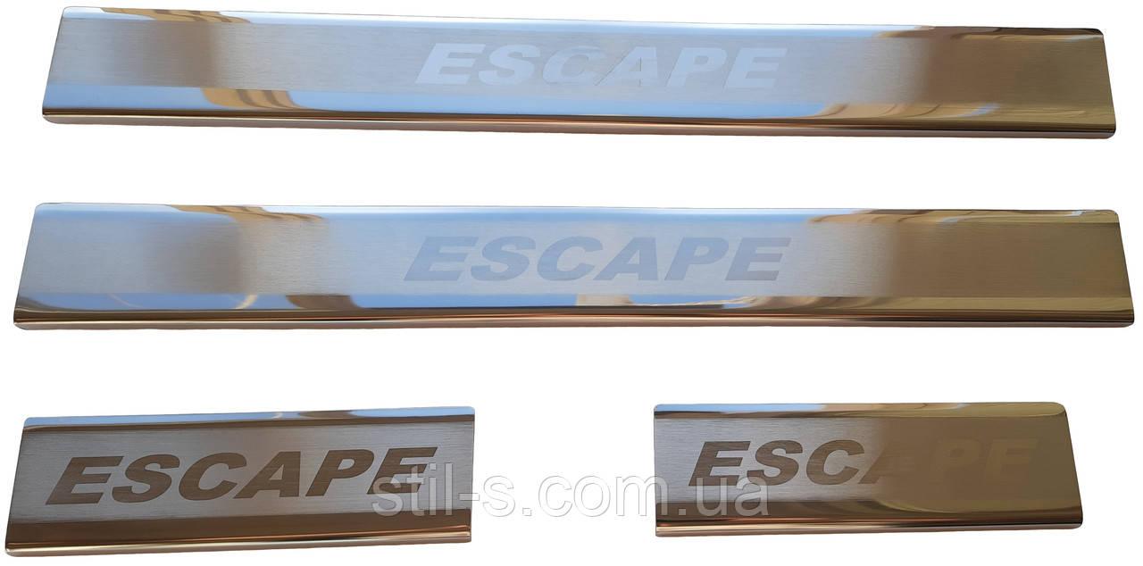 Накладки на пороги Ford Escape (2012-2018)
