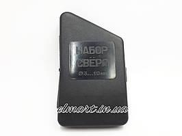 Набір свердел по металу р6 м5 d від 3 до 10мм