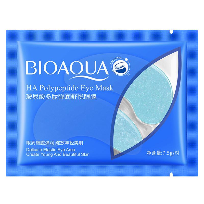 Увлажняющие и разглаживающие патчи под глаза с пептидами гиалуроновой кислоты Bioaqua HA Polypeptide Eye Mask,