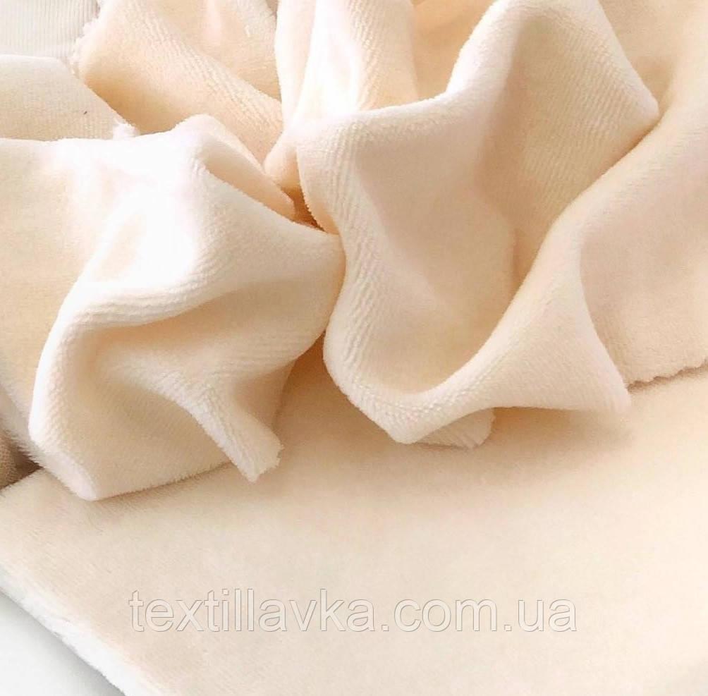 Ткань велюр хлопковый ваниль