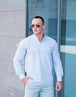 Стильная рубашка мужская светло голубая хлопковая с воротником стойка