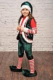 Костюм дитячий карнавальний Ельф (578.01), фото 2
