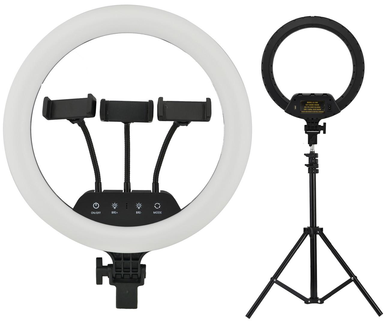 Кольцевая LED лампа диаметром 36 см LS-360 с сенсорными кнопками и пультом (14399)