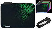 Игровая поверхность (коврик для мыши) Razer Goliathus R-350 с подветкой RGB (350x250x3мм) (90546), фото 1