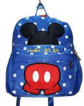 Рюкзак детский Микки Маус синий