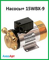 Насосы+ 15WBX-9