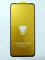 Защитное стекло для Oppo A72 полная проклейка OG Gold Armor Full Glue