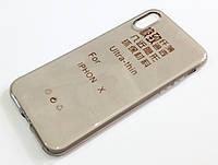 Чехол для iPhone X силиконовый ультратонкий прозрачный серый
