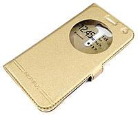 Чехол книжка с окошком для Asus Zenfone 2 Laser ZE500KL / ZE500KG золотой
