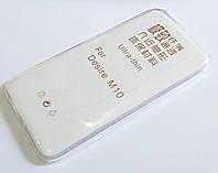 Чехол для HTC 10 силиконовый ультратонкий прозрачный