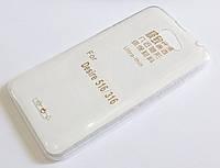 Чехол для HTC Desire 516 dual sim силиконовый ультратонкий прозрачный