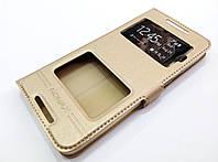 Чехол книжка с окошками momax для HTC Desire 626 / 626g / 626g+ золотой