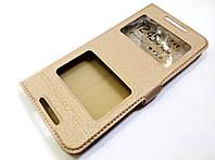 Чехол книжка с окошками momax для HTC Desire 628 / 628 dual sim золотой