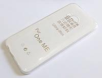 Чехол для HTC One ME силиконовый ультратонкий прозрачный