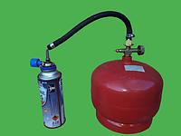 Переходник для заправки газа Баллонов 220 грам адаптер