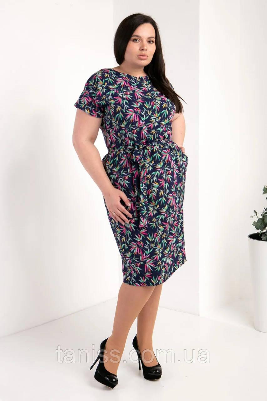 Нарядное женское летнее платье большого размера, ткань иск.шелк р.50,52,54,56 микс листики