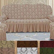 Натяжные универсальные готовые чехлы накидки на трехместные диваны с юбкой Бежевый жаккардовый Еврочехлы