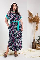 Нарядное летнее платье, сарафан, верх сетка, большого размера, софт,  р-р 50,52,54,56 бирюза
