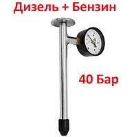 ХЗСО CMPR4001. Компрессометр для дизельного двигателя, прибор измерения компрессии дизеля, дизельный