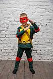 Костюм дитячий карнавальний Ніндзя-черепашка (579.01), фото 2