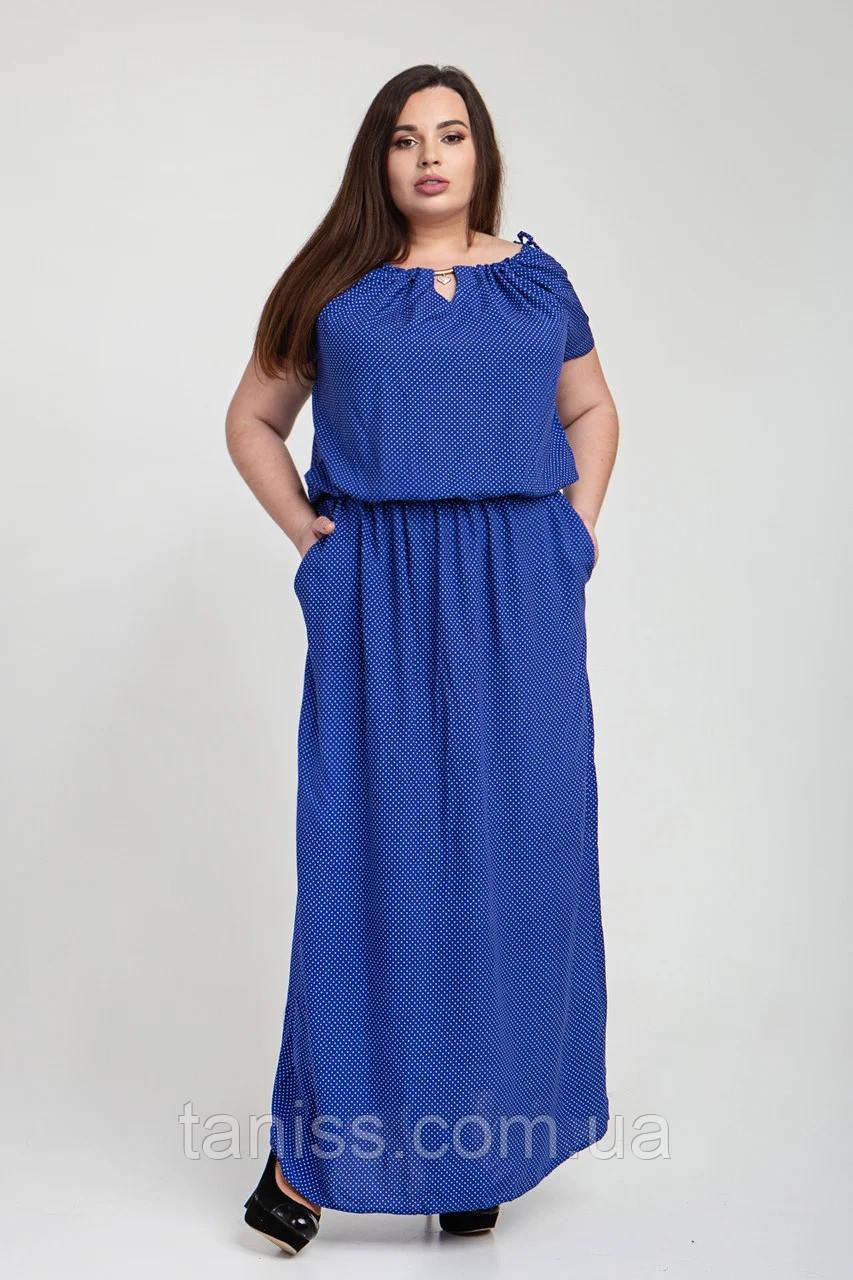 Летнее длинное платье макси, в пол, штапель, большого размера, р. 54-56.56-58 синий горошек