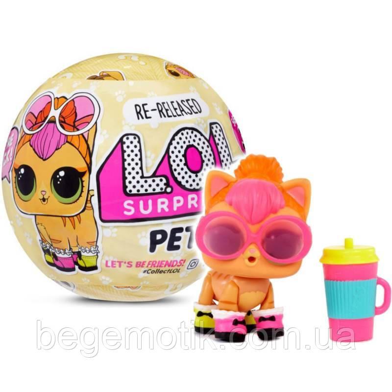 MGA ЛОЛ Питомец в шарике серия 3 L.O.L. Surprise! Pets Series 3