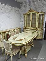 Столовая. Итальянская столовая Cantu . Cтоловый гарнитур барокко.