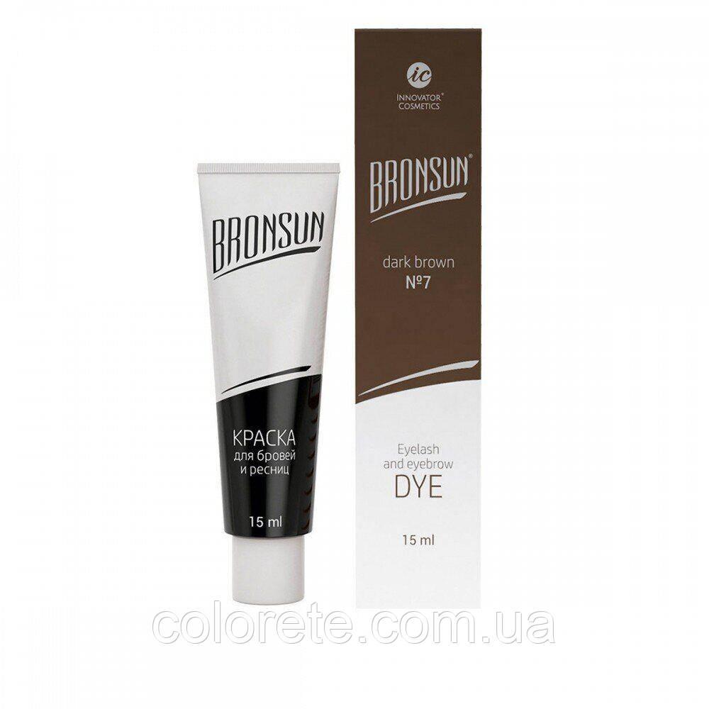 Bronsun Краска для бровей и ресниц №7 Темно-коричневый Dark Brown, 15 мл.