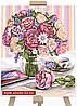 Картина по Номерам Букет Цветов