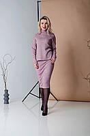 Теплый костюм розовый, фото 1