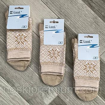 Шкарпетки жіночі напівшерстяні Класик, арт.15В-75, 25 розмір, бежево-гірчичні, 05910