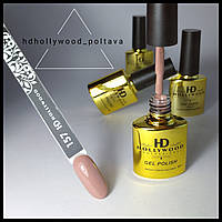 Гель лак 157 Бежевый Коричневый Плотный Гель-лаки HD Hollywood