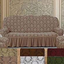 Натяжные универсальные готовые чехлы накидки на трехместные диваны с оборкой жаккардовые Кофейный