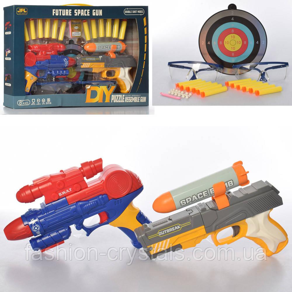 Набор  бластеров с мишенью и очками future space gun 19820