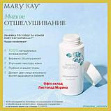 Пудра-эксфолиант Mary Kay Naturally 74 г, фото 2