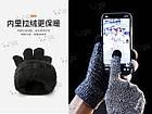 Зимние теплые перчатки iWinter для сенсорных экранов мужские женские Size S Бежевый / Серый (D-Z01) [2438], фото 7