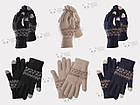 Зимние теплые перчатки Xiaomi FO Touch Screen Gloves для сенсорных экранов мужские женские Черный [2016], фото 2