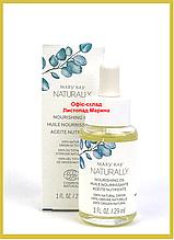 Питательная масло для лица  Mary Kay Naturally 29 мл