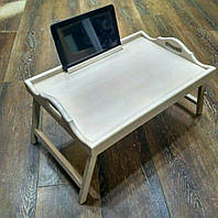 Прикроватный деревянный столик для завтрака Venice Венеция с подставкой для телефона (столик-поднос) на ножках