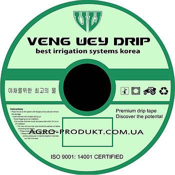 Капельная лента  Корея Veng Wey Drip 6 mil/20 см, водовылив 1,6 л/час, в бухте 2500 м