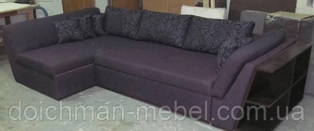 Диваны угловые, раскладной диван, мягкая мебель для дома по ценам производителя Украина