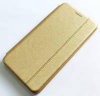 Чехол книжка Momax New для Huawei Y6s (2019) Золотистый