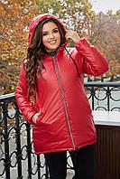 Теплая куртка женская Плащевка на синтепоне Размер 50 52 54 56 58 60 62 64 В наличии 7 цвета