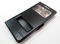 Чехол книжка с окошками momax для Lenovo P780 черный