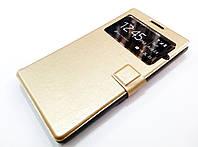 Чехол книжка с окошком momax для Lenovo P90 золотой
